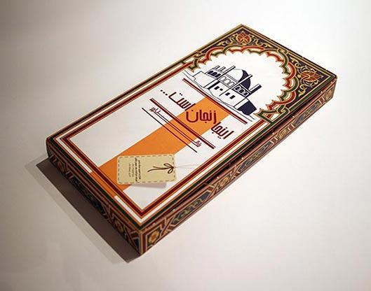 چاپ چعبه و بسته بندی